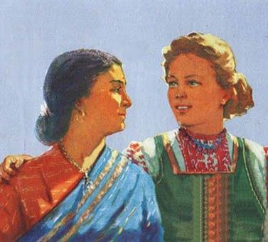 У славян и индусов