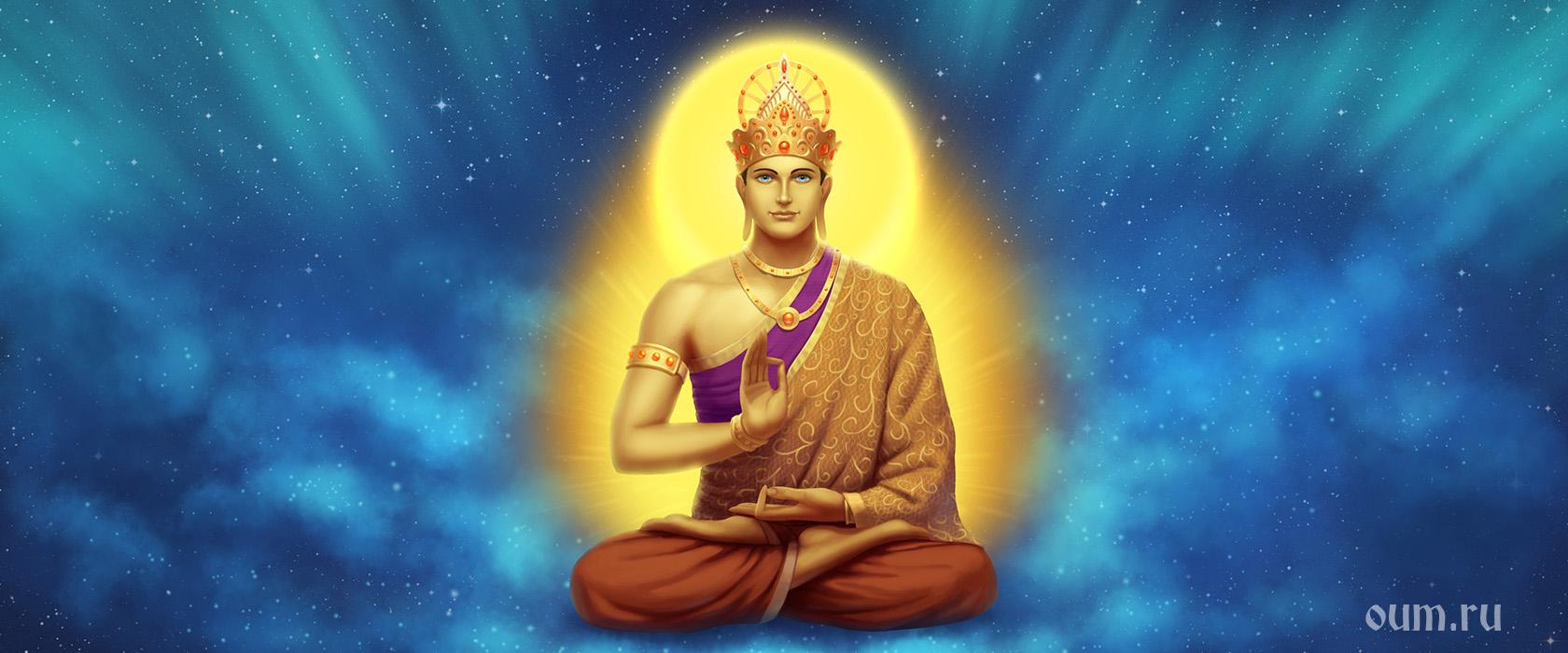 Реферат на тему будда шакьямуни 4968