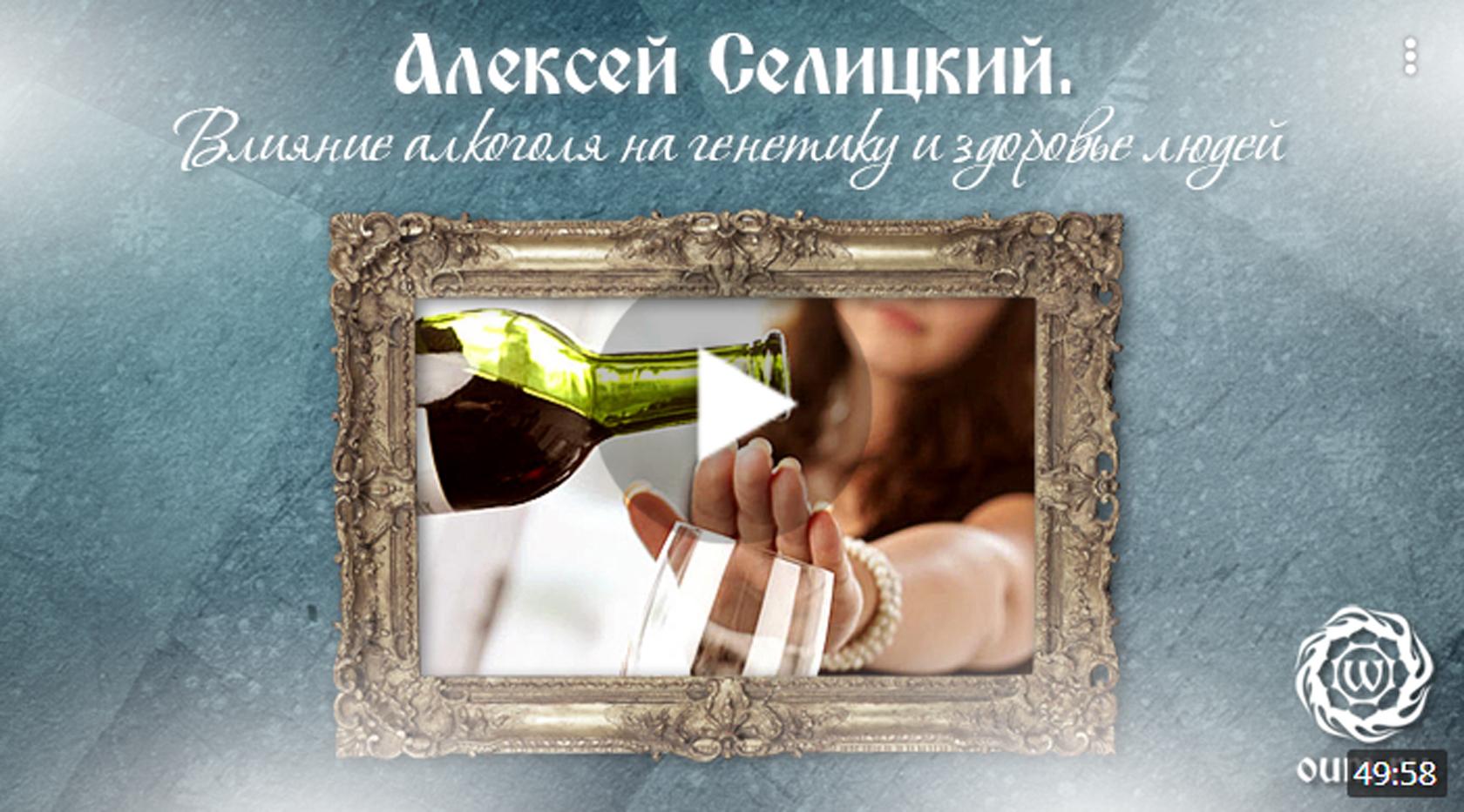 Алкогольное рабство: пьяным народом проще управлять