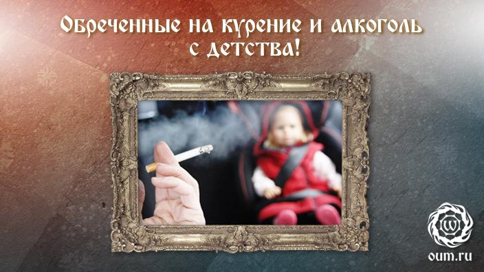 Видео о вреде табачных изделий липецк одноразовые электронные сигареты