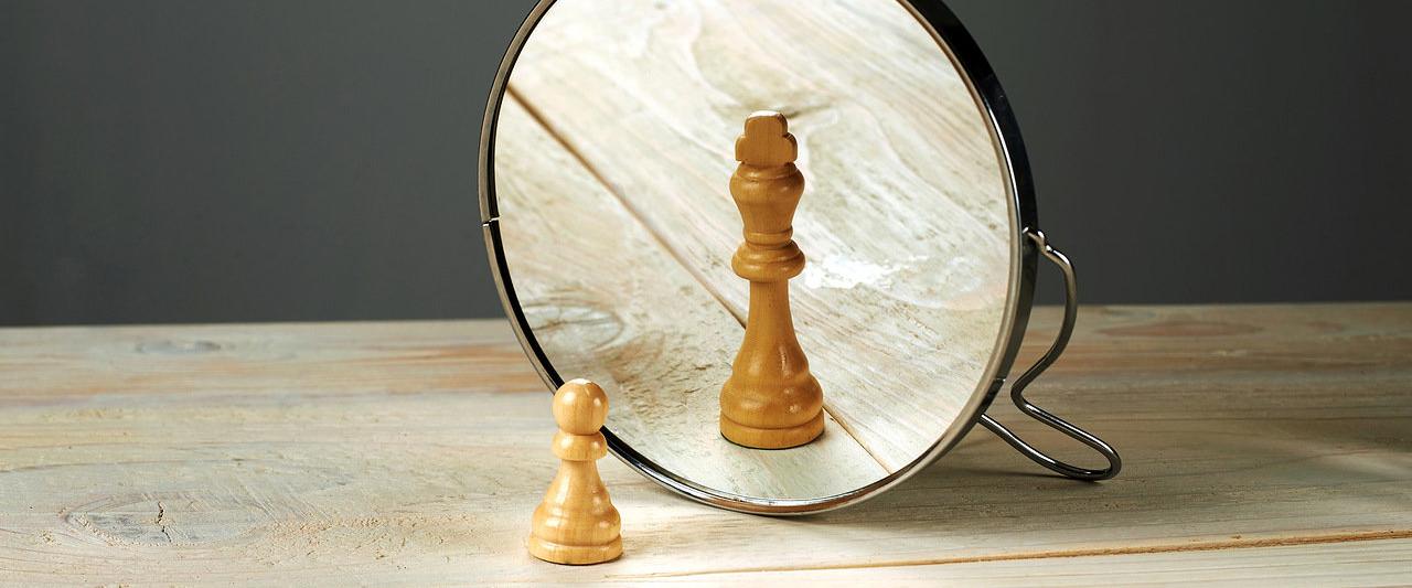Пешка в зеркале король