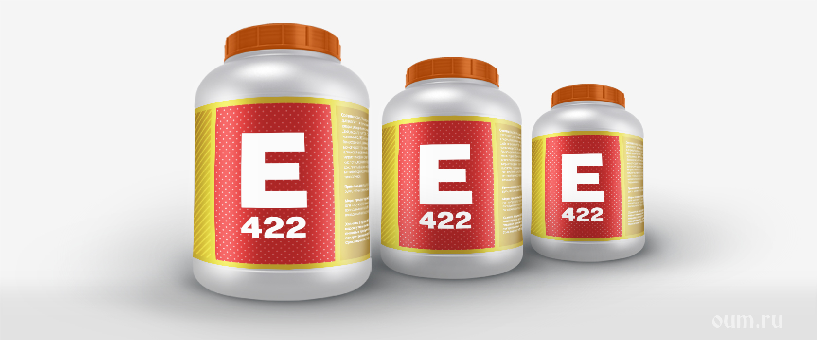 Пищевой глицерин Е 422: влияние пищевой добавки на организм человека