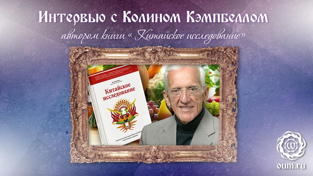 26e4e81b336a Диета медиков, аргументы и факты о пользе вегетарианства