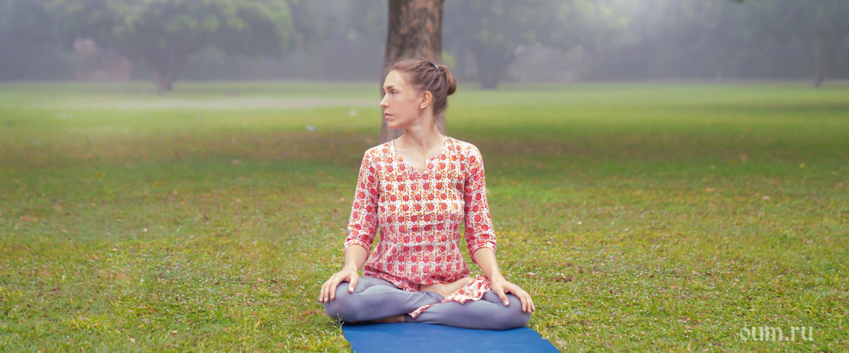 Как правильно медитировать, как научиться правильно медитировать. Как правильно медитировать дома