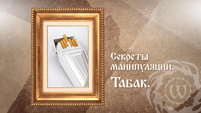 Вред и польза электронных сигарет: мифы и правда о вейпах, исследования и мнения врачей о пользе и вреде элетронных сигарет для здоровья.