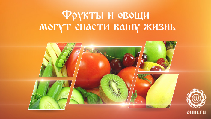 правильное питание для здорового образа жизни, зож правильное питание, правильное питание для здоровой жизни, правильное питание как образ жизни, правильное питание для здорового образа