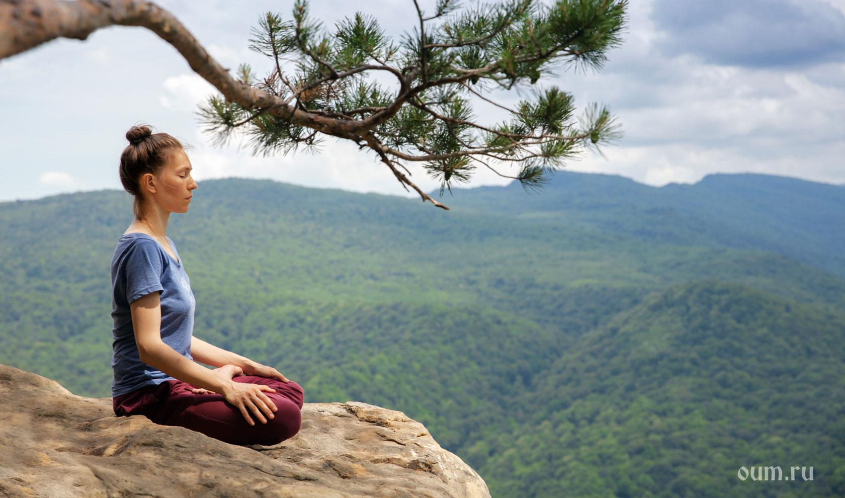 Что дает медитация, медитация — мощный инструмент саморазвития