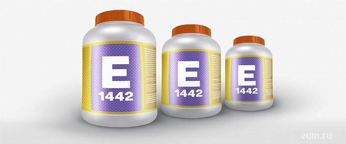 Пищевая добавка Е1442