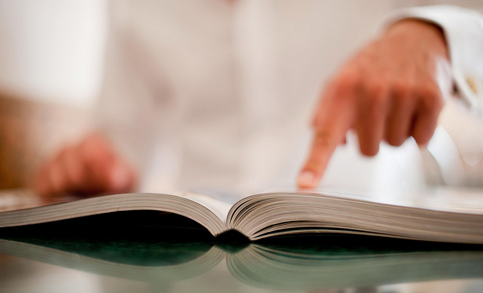 Книга,знания