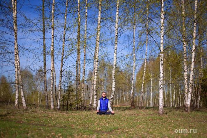 пранаяма, йога на природе, йога-лагерь аура, Роман Косарев